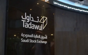 """""""تداول السعودية"""": إضافة أسهم 7 شركات إلى مؤشرات السوق واستبعاد """"الصقر للتأمين"""""""